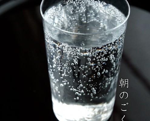 江戸グラスC・西山芳浩
