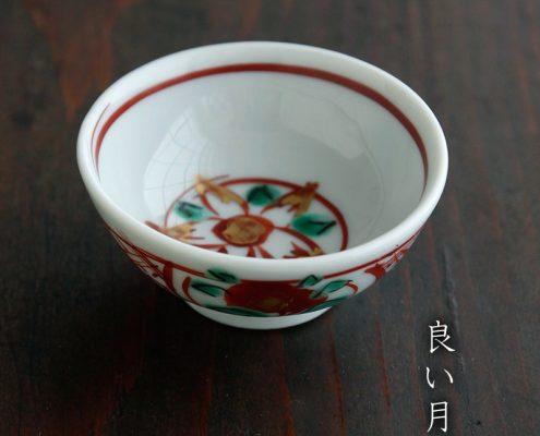 呉洲赤絵花文酒盃・須田菁華