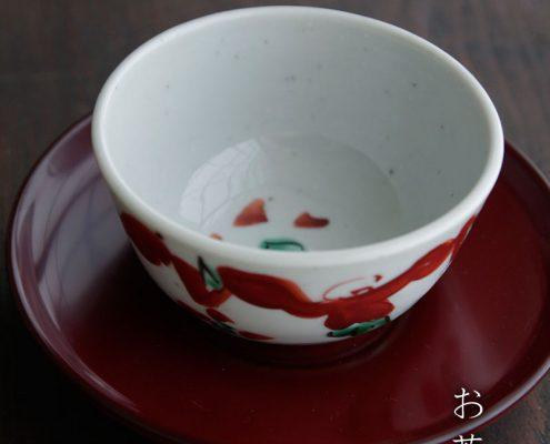 だるま型茶托・奥田志郎