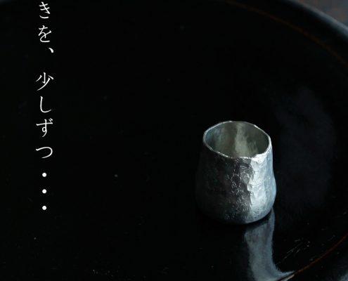 錫つぼつぼ・小・ゆり工房