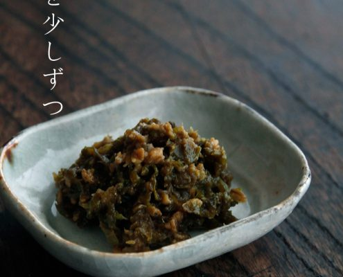 錆絵角豆皿8.5×7cm・有松進