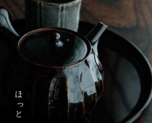 あめ釉しのぎ急須・杉本寿樹