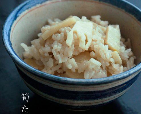 太呉須紅独楽飯碗・杉本寿樹