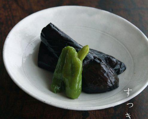 粉引小皿No2・川村宏樹