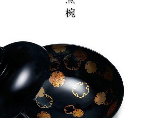 雪輪蒔絵黒大椀No.2・奥田志郎 & 竹田省