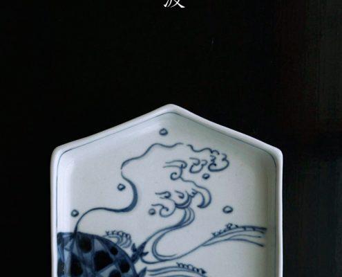 絵馬形皿・植山昌昭
