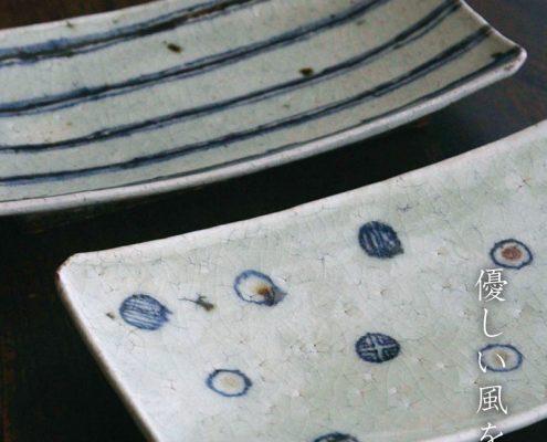 8寸長角皿・杉本太郎