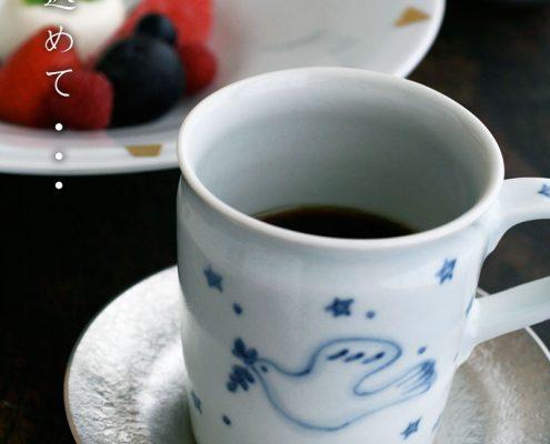 マグカップ・ハト・植山昌昭