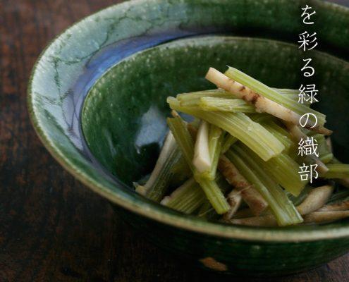 織部甲鉢・5.5寸・長森慶