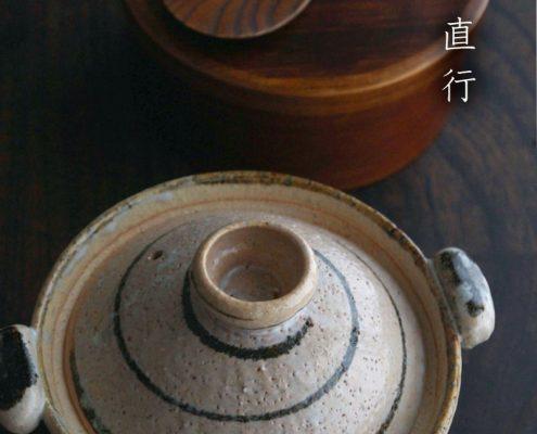 渦巻土鍋・大・久島豊