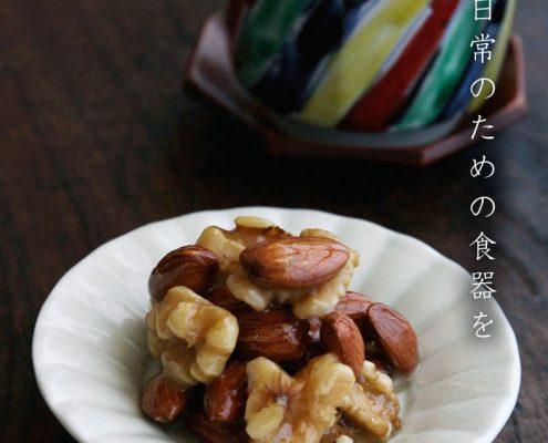 白磁マーガレット豆皿・阿部春弥