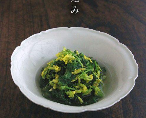 白磁5寸陵花鉢・杉本太郎