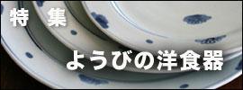 菊花文シリーズ