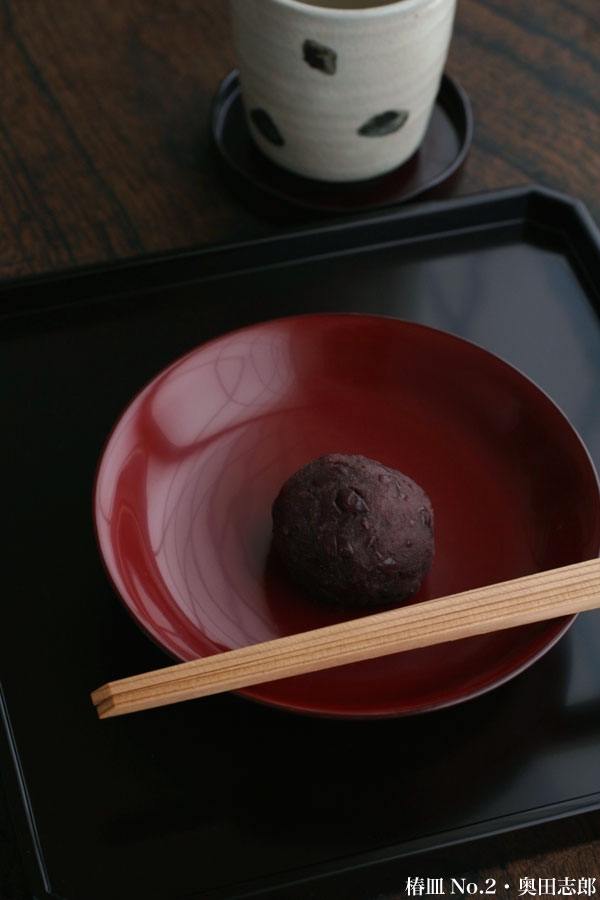 椿皿No.2・奥田志郎