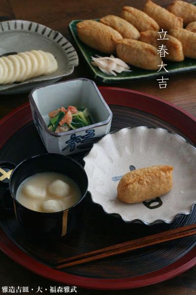 一汁一菜 お味噌汁中心の食事 No.12 白玉だんご
