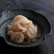京唐津4.2寸四方向付・吉井史郎