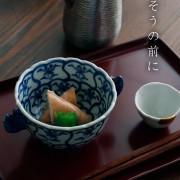切手盆・大・朱・奥田志郎