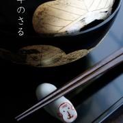 錫彩箸・23cm・林万喜子