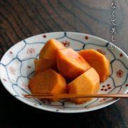 花網5.5寸皿・土山敬司