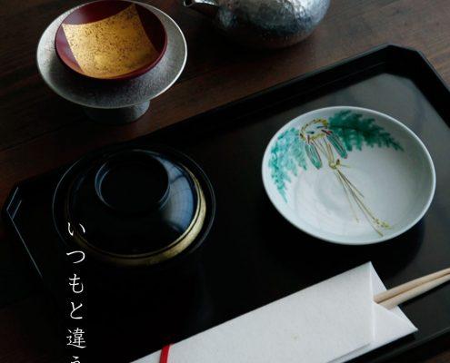 色絵〆飾文皿・須田菁華