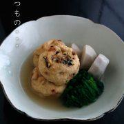 白磁釉輪花鉢6.5寸・長森慶