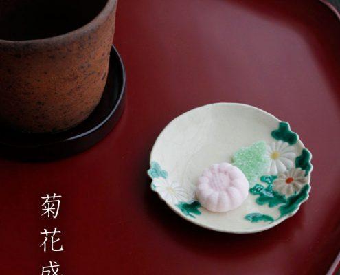 色絵菊形小皿・伏原博之