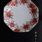 色絵染付梅花図八角皿・正木春蔵