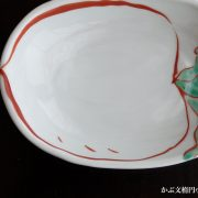 かぶ文楕円小皿・古川章
