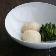 白磁楕円輪花6寸鉢・水野克俊
