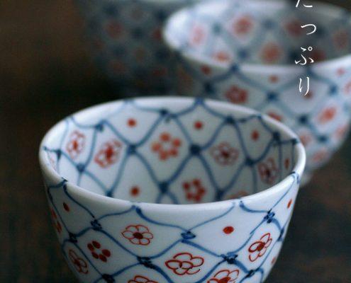 天啓赤絵花網文茶碗・須田菁華