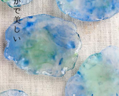 パート・ド・ヴェール豆皿・大泉恵