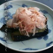 牡丹唐草6寸皿・藤塚光男