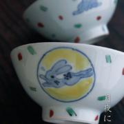 色絵うさぎ飯碗・古川章蔵