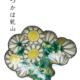京焼・乾山写菊型向付・伏原博之