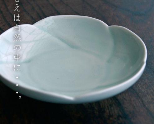 雅造磁器輪花皿・福森雅武
