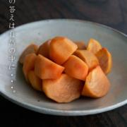 雅造粉引皿・22cm・福森雅武