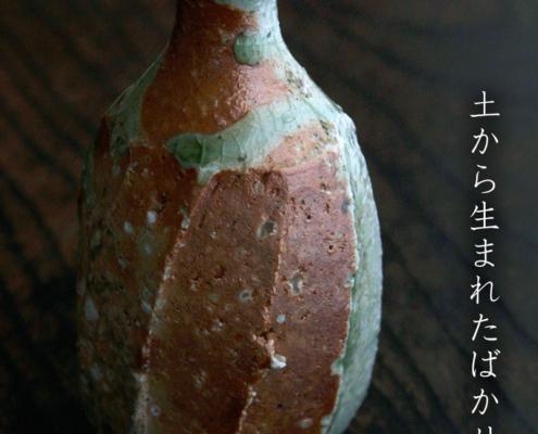 https://item.rakuten.co.jp/yobi/0232-0004-24/
