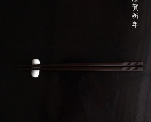 鎌倉彫箸・石渡清和