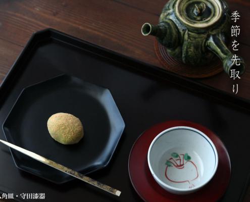菊壽堂「うぐいす餅」