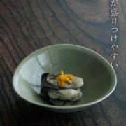 青磁たわみ鉢・長森慶