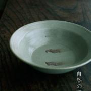 青磁双魚文向付・長森慶