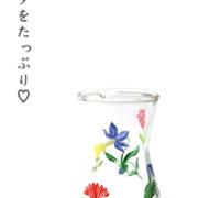 ミルクピッチャー・花・d.Tam