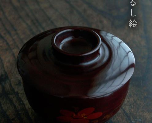 漆器:潤色金箔花紋蓋付椀・5客1組・磯矢阿伎良