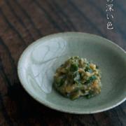 青磁花紋豆皿・長森慶