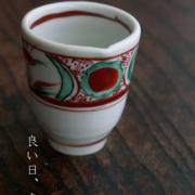 呉洲赤絵片口ぐい呑・須田菁華