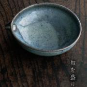 斑片口鉢・青・吉井史郎