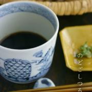 染付籠にあざみ文蕎麦猪口・阪東晃司