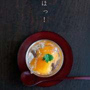 漆器・輪島塗:朱段付小茶托・奥田志郎