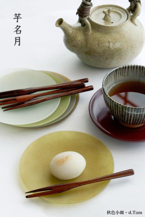 ガラス:秋色小皿・d.Tam