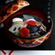 秀衡椀・奥田志郎